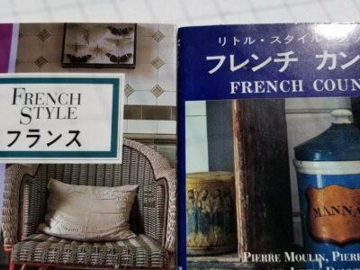 これからの季節の楽しみ方ーフランス式アロマライフ